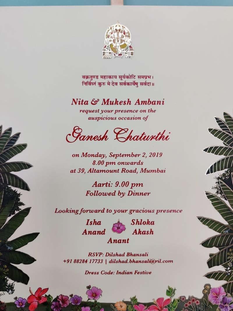 Mukesh Nita Ambani Send Invites For Akash Shloka And Isha