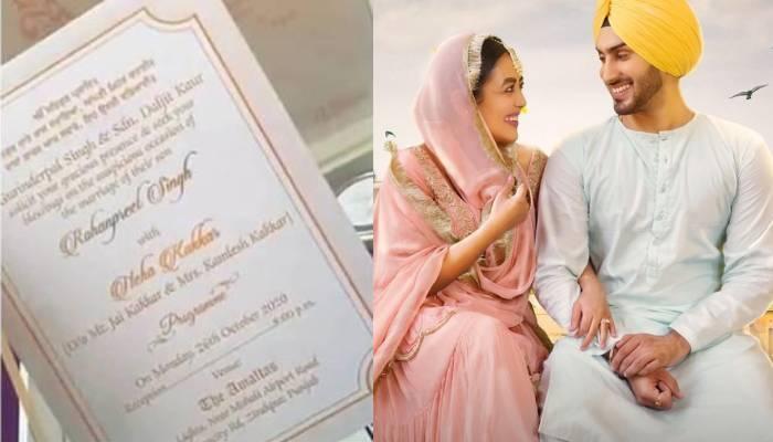 नेहा कक्कड़ और रोहनप्रीत की शादी का कार्ड तेजी से हो रहा वायरल, देखें पूरी डिटेल