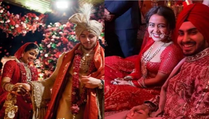 नेहा कक्कड़ और प्रियंका चोपड़ा की शादी में सेम टू सेम नजर आईं ये चीजें, देखें ब्राइडल लुक