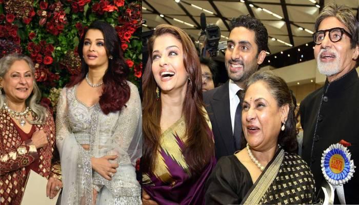 ऐश्वर्या राय के बच्चन फैमिली में शामिल होने पर जया बच्चन ने ऐसे किया था स्वागत, देखें वीडियो