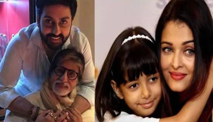 ऐश्वर्या राय बच्चन और आराध्या को भी हुआ कोरोना, अमिताभ और अभिषेक हैं अस्पताल में भर्ती