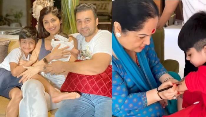 एक्ट्रेस शिल्पा शेट्टी के बेटे वियान राज कुंद्रा ने अपनी नानी से हाथ में बनवाई भगवान शंकर की तस्वीर